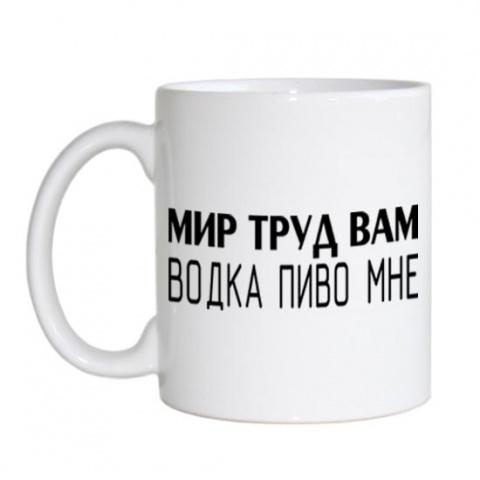 я чай пить прикол