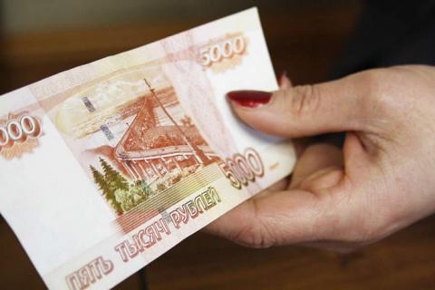 Шла в банк кредит оплатить. …