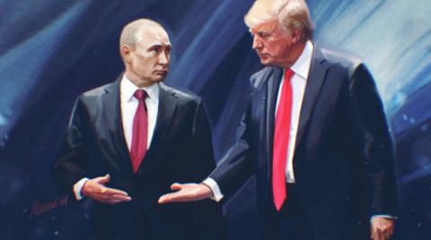 Новый этап отношений Москвы …