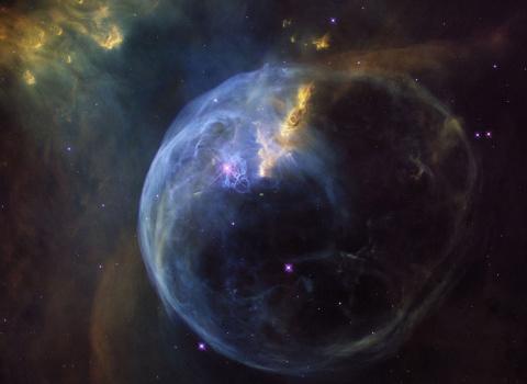 Космическая красота: недавни…