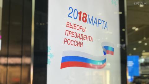 В России стартует конкурс на лучший плакат к выборам президента