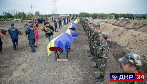 ВСУ несут потери на Донбассе…
