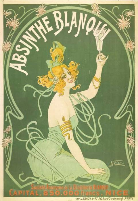 """История абсента: """"зелёная фе…"""