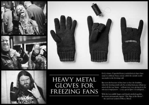 Перчатки для металлистов