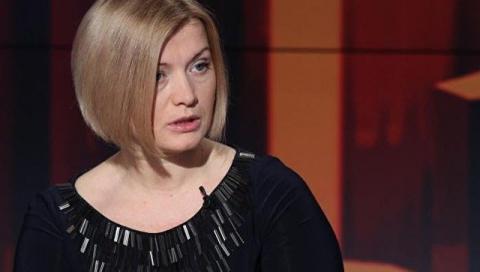 Геращенко трудится над поправками в закон о «реинтеграции Донбасса»