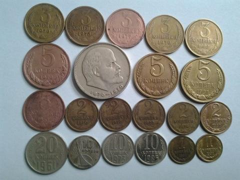 Те, у кого остались монеты С…