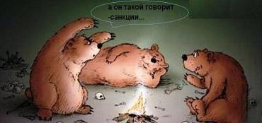 «России необходимо ввести ко…