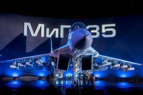 Новости проекта МиГ-35