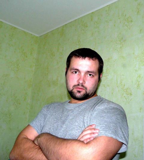 Александр Ерёмин