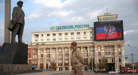 «Таким наш воюющий Донецк ещ…