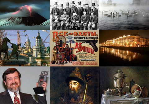 100 интересных фактов о России
