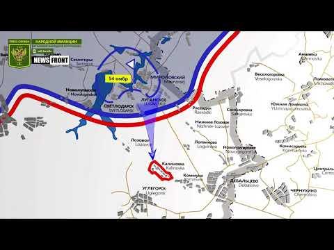 ЛНР: карта обстрелов со стороны ВСУ. 18 июля 2017