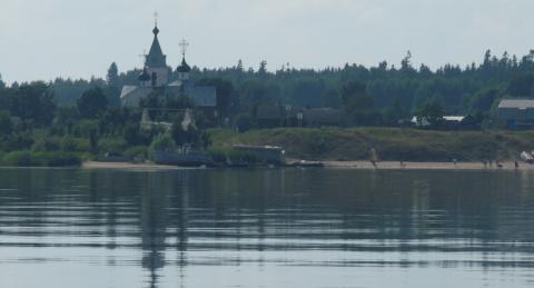 Православная Россия: 9 интер…