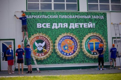 Этот народ непобедим  ))