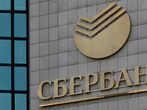 """""""Сбербанк"""" займется сотовой …"""