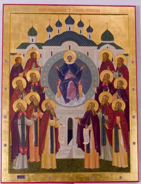 Советы Оптинских Старцев для нашей духовной жизни