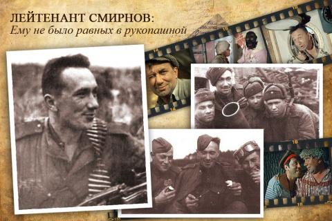 К 70-летию Победы. Актеры, прошедшие войну. Ч.4