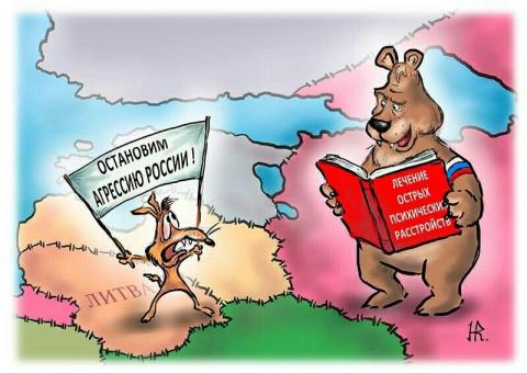 Про наших «западных партнеров»