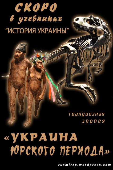 Донецк – проблема мигрантов,…