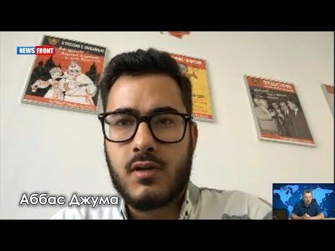 Аббас Джума: межконфессиональная рознь — бич сегодняшней Сирии