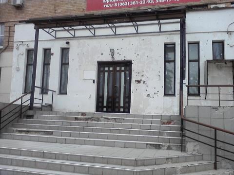 Донецк – непосильная тяжесть…