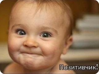 На что способна простая улыбка?