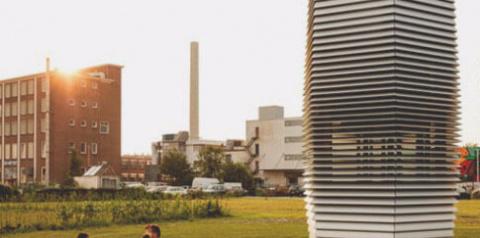 В Пекине начнет работать башня-воздухоочиститель