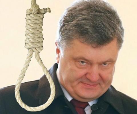 Вместо Януковича в Гааге собираются судить киевскую хунту