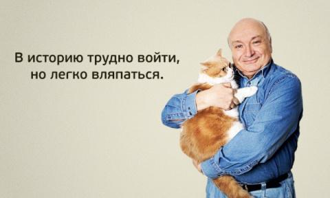 С Днем Рождения, человек смеха!