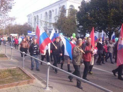 День Русского единства в Севастополе