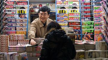 СМИ Японии: Россия и Китай опасны