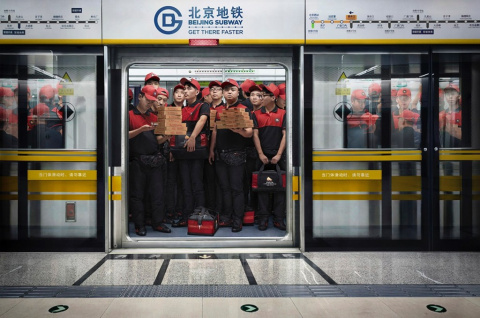 На метро быстрее