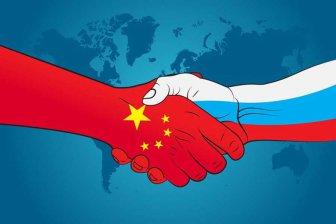 Китай вступился за Россию перед Америкой