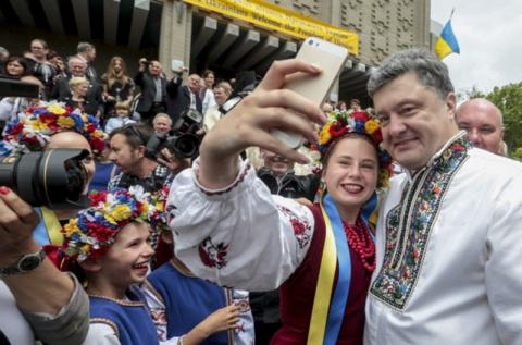 Андрей Ваджра: О революции п…