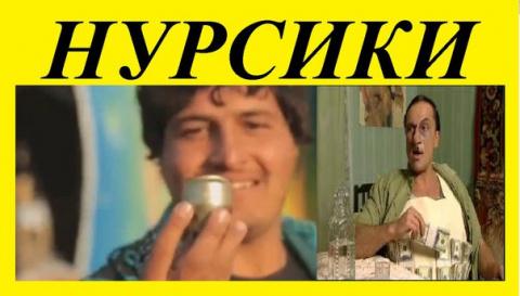 Русская смекалка, или как ру…