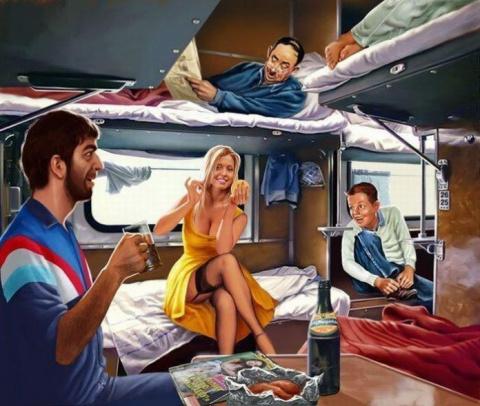 Дело было в поезде, на котор…