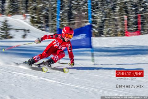Финские дети и лыжи