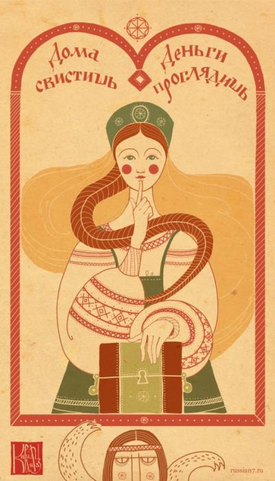 7 русских народных суеверий