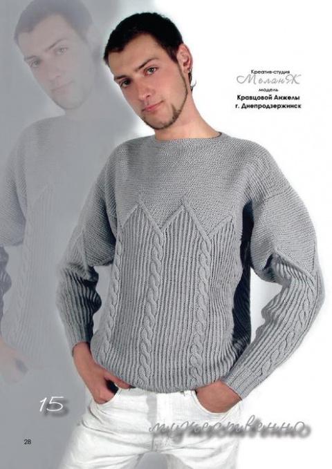 Классный пуловер для любимого