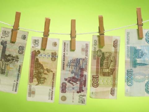 7 мистических свойств денег