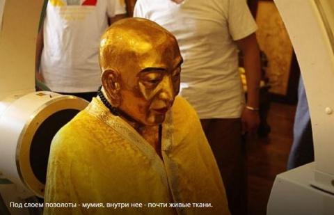 Тысячелетняя мумия буддийско…