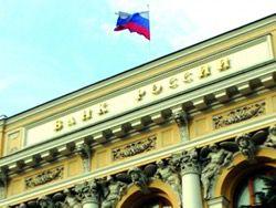Банк России уже не филиал ФРС?