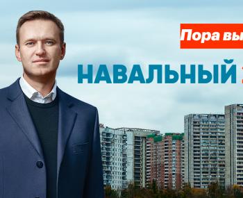 Решение Кремля:Выборы 2018 г…