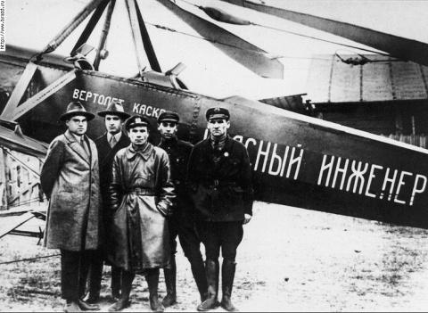 Легендарные авиаконструкторы. Николай Ильич Камов