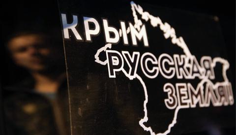 Сколько стоит Крым
