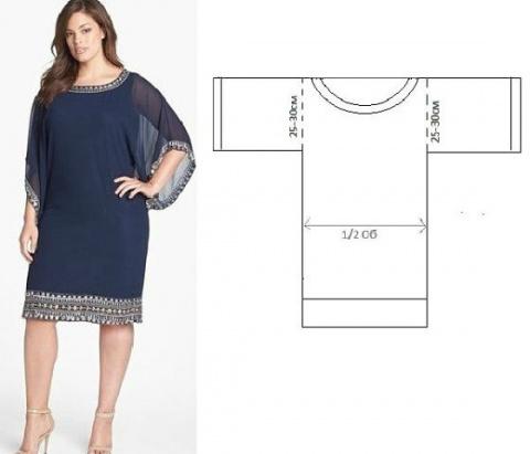 Платье-туника, которое можно…