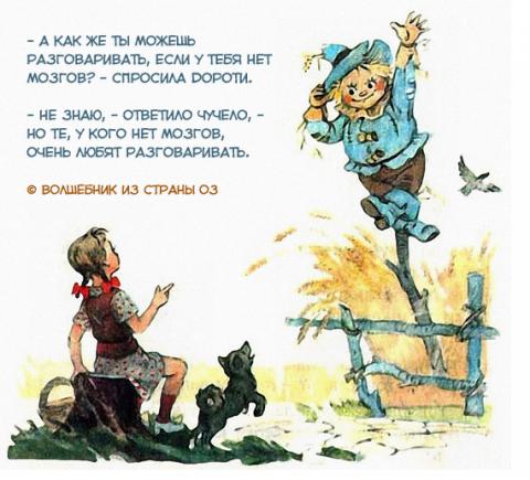 Любимые цитаты из мультфильмов