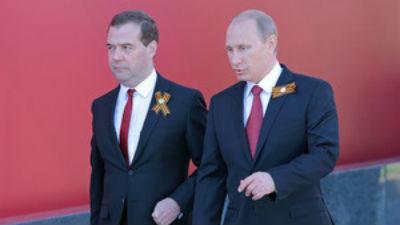Медведев попросил подготовит…