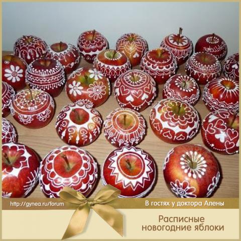 Ажурные яблочки к Новому году и Рождеству! Красотища!