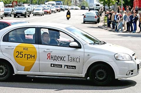 Дневник киевлянки: Украина не ВКонтакте